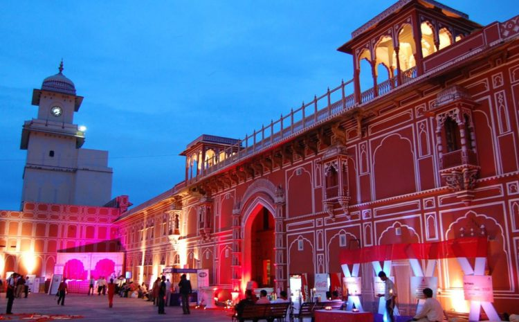 THE TRADERS CARNIVAL CONFERENCE AT JAIPUR IN MARCH 2020